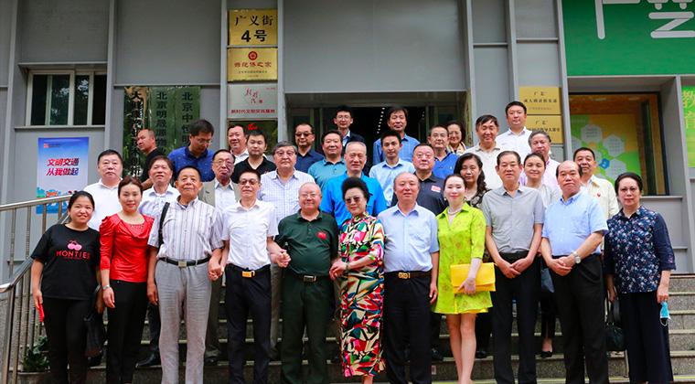 大健康产业技术创新战略联盟揭牌仪式在北京举行